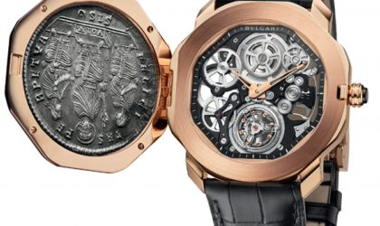 One of Bvlgari's most recognisable motifs makes a comeback