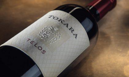 Tokara Telos, two decades in the making